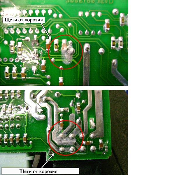 автодиагностика и ремонт на табла, комфорт модули, централно заключване и др.
